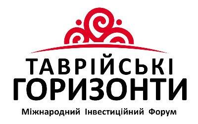 """Глава Херсонской ОГА распорядился о подготовке форума """"Таврийские горизонты"""", фото-1"""
