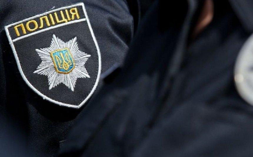 У жителя Новотроїцького району поліцейські вилучили самопал, фото-1