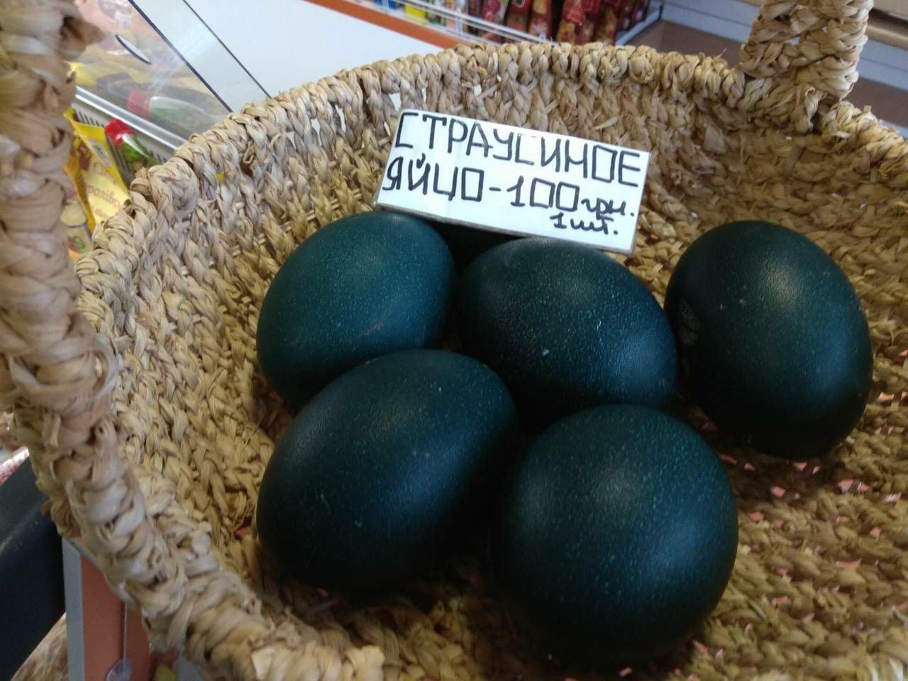 Необычный деликатес продают в одном из магазинов Херсонщины (фото), фото-1