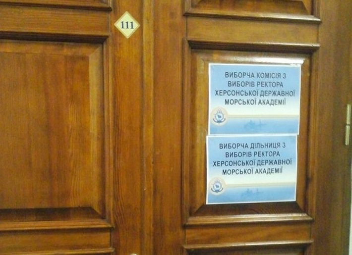 В Херсонской морской академии скрывают подсчет голосов на выборах ректора , фото-1