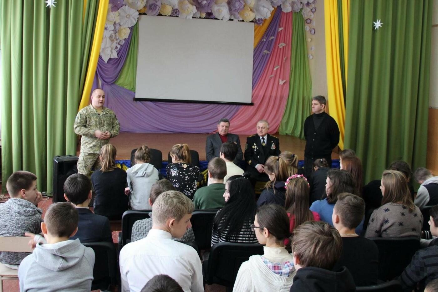 Прикордонники та ветерани-афганці завітали до школярів, фото-1