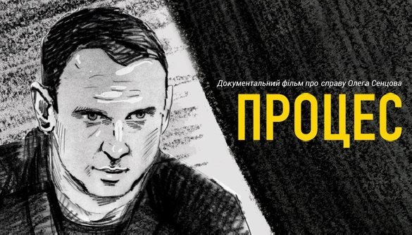 В Херсоне покажут фильм о режиссере Олеге Сенцове , фото-1