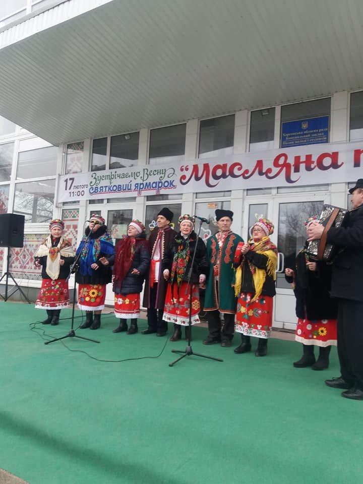 В Херсоне провожали зиму песнями, танцами и хороводами (видео) , фото-1