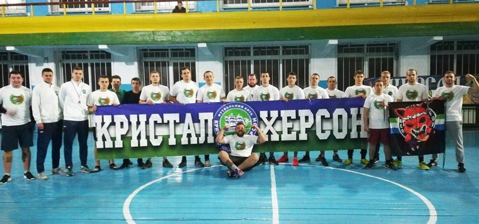 У Херсоні відбувся футбольний турнір серед представників фан-руху МФК Кристал , фото-1