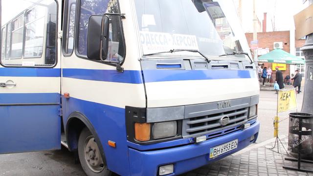 Херсонская ОГА решила бороться с нелегальными пассажирскими перевозками , фото-1