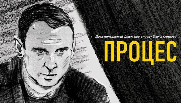 У Херсоні покажуть фільм про Олега Сєнцова, фото-1