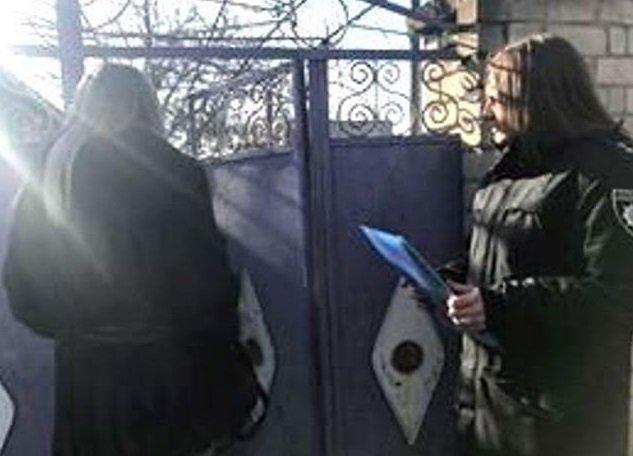 Служба у справах дітей відвідала сім'ї з дітьми у найвіддаленіших куточках Дніпровського району, фото-1