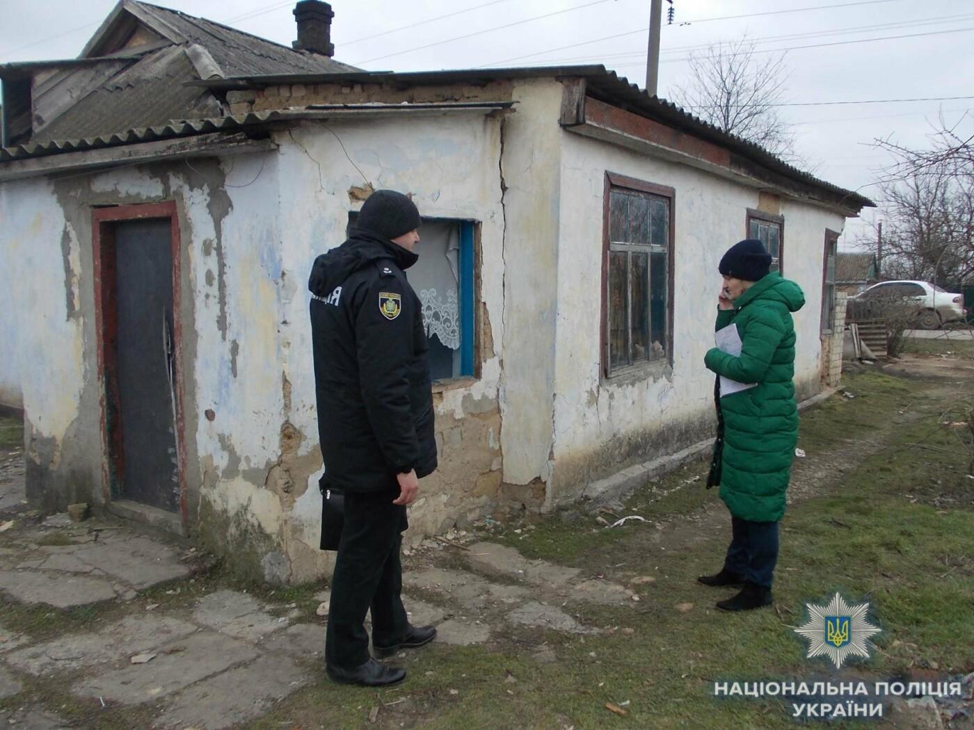 На Херсонщині поліцейські перевіряють умови проживання дітей із неблагополучних родин, фото-1