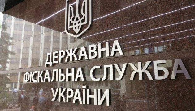 Платники Херсонщини отримали 90 тисяч «фіскальних» послуг, фото-1