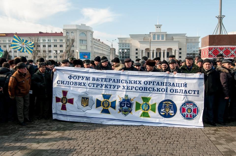 В Херсоне военные пенсионеры выйдут на акцию протеста , фото-1