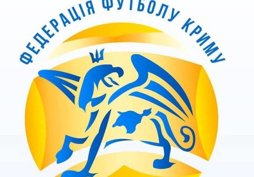 Відомий розклад футбольного Кубку АР Крим, що відбудеться у Херсоні , фото-1