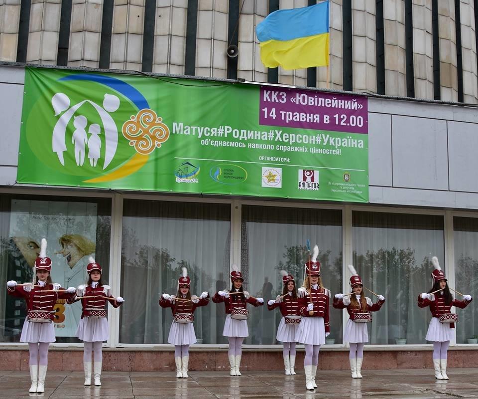 """У Херсоні відбудеться другий фестиваль """"МАТУСЯ#РОДИНА#ХЕРСОН#УКРАЇНА!"""", фото-1"""