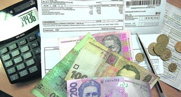 Херсонская управляющая компания самовольно подняла свои тарифы?, фото-1