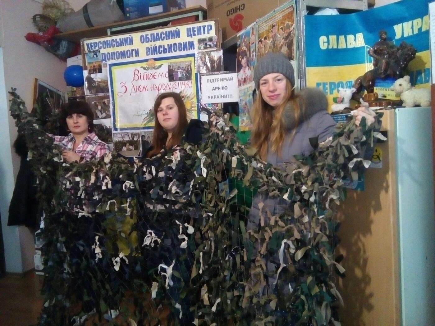 Херсонские волонтеры обращаются за помощью, фото-1