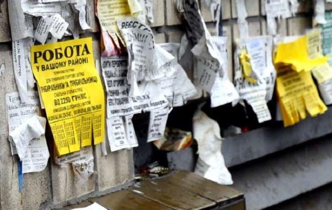 Стан безробіття на Херсонщині, фото-1