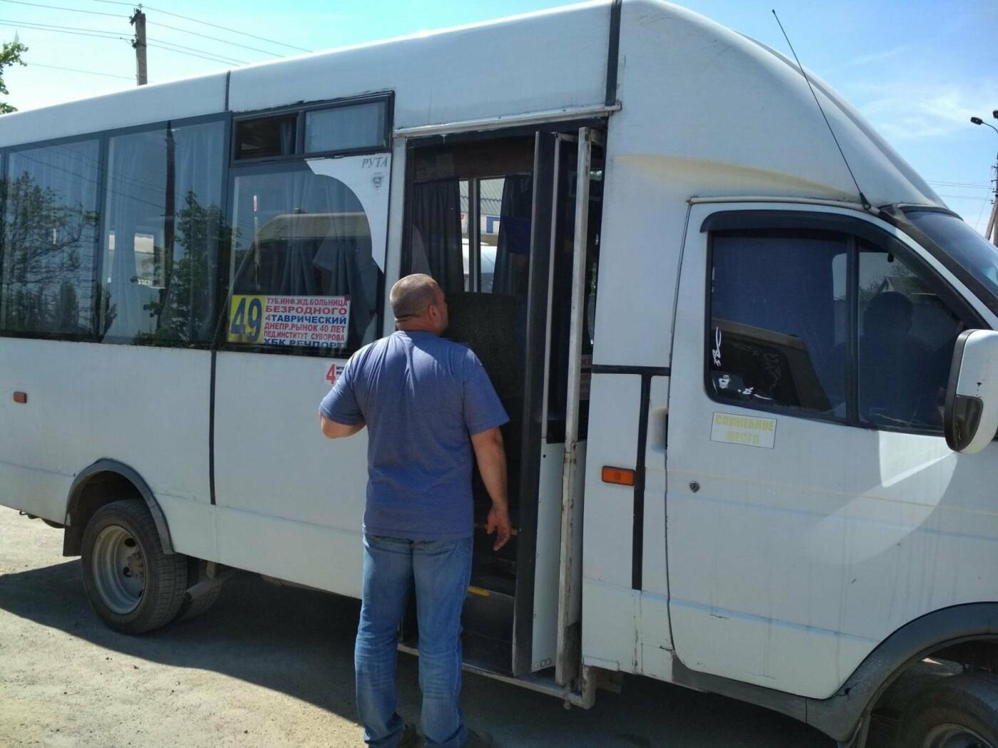 Херсонский перевозчик выпустил на маршрут в три раза меньше автобусов, чем необходимо , фото-1