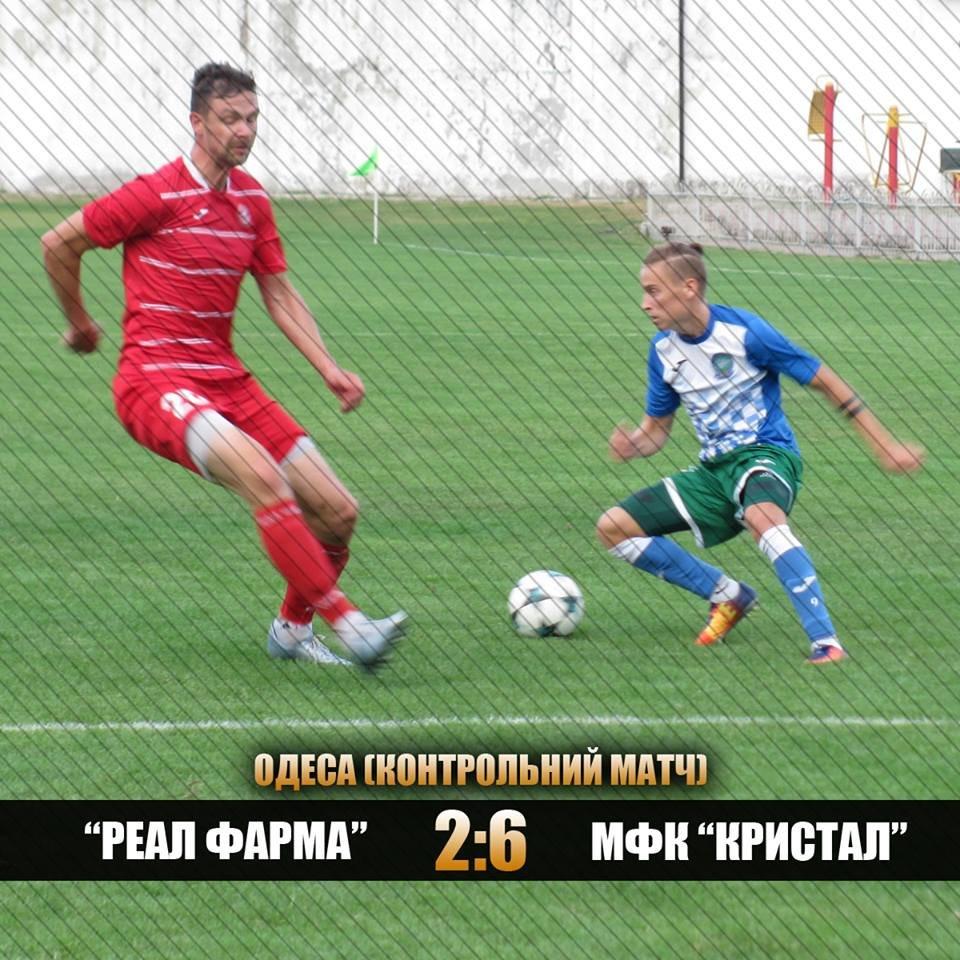 "Херсонский ""Кристалл"" разгромил одесских футболистов , фото-1"