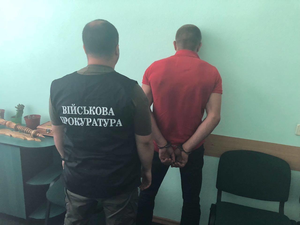 В херсонской полиции задержан взяточник, фото-1