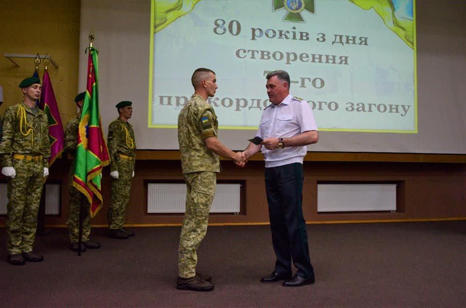 Прикордонники відзначили 80-ту річницю створення 79 прикордонного загону, фото-1