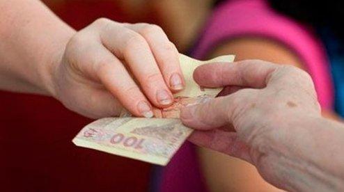 """Херсонцы просят внести изменения в городскую программу """"Социальная защита"""", фото-1"""