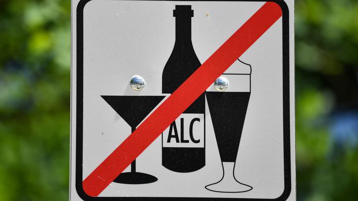 На херсонском курорте могут запретить продажу алкоголя , фото-1