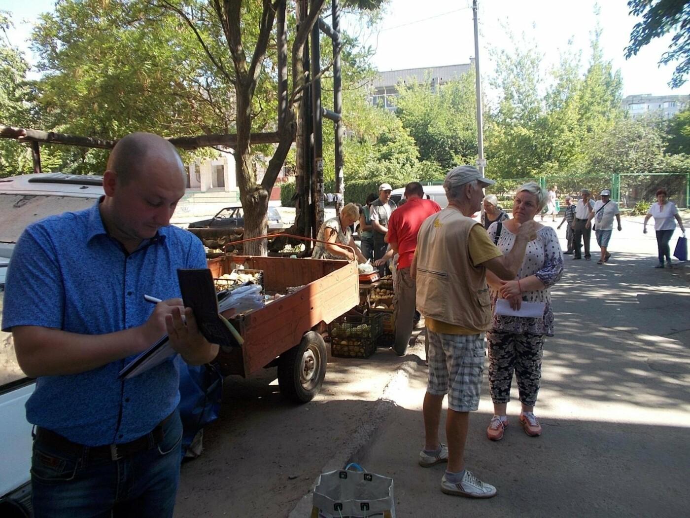 В Херсоне снова боролись со стихийной торговлей , фото-1