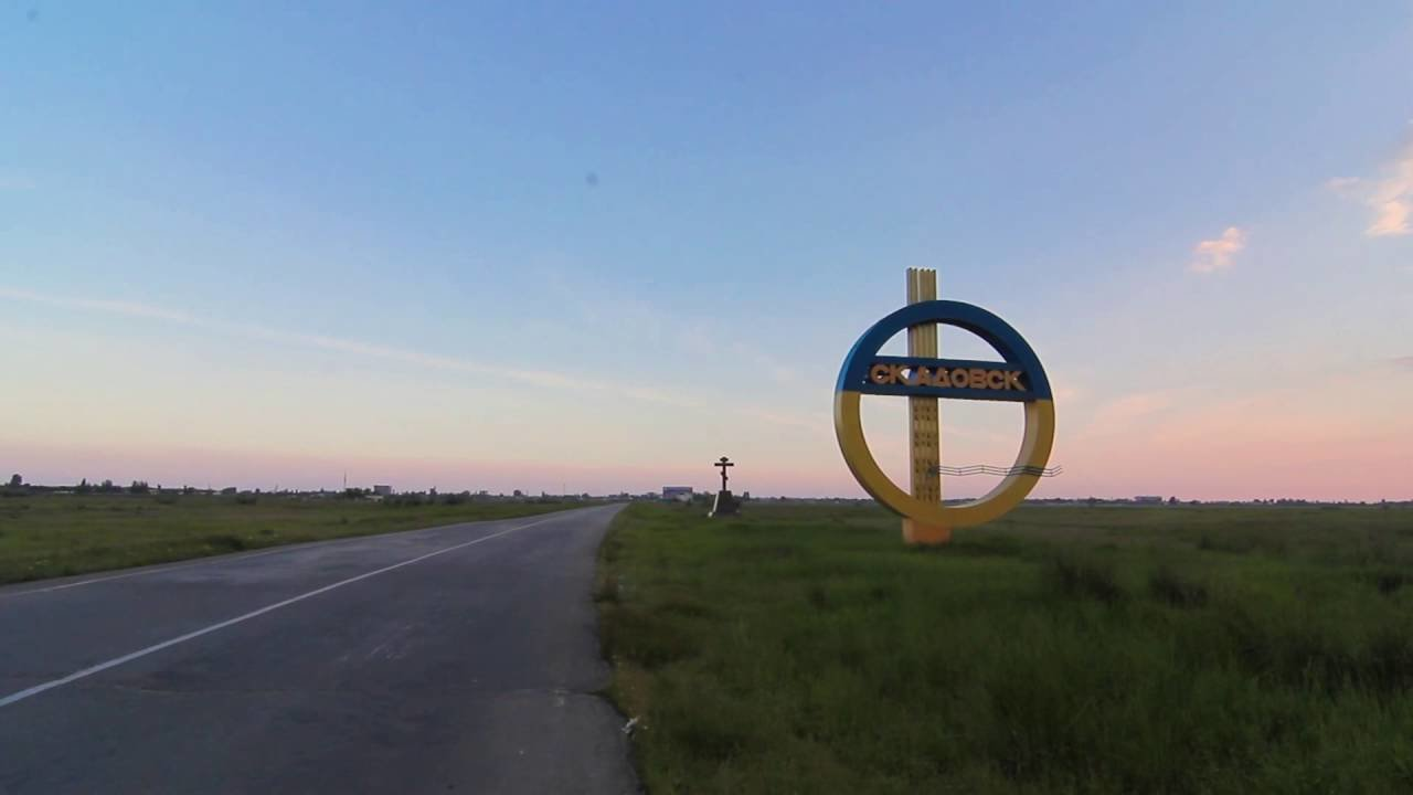 "Херсонский курорт ""накрыл"" дурной запах, фото-1"