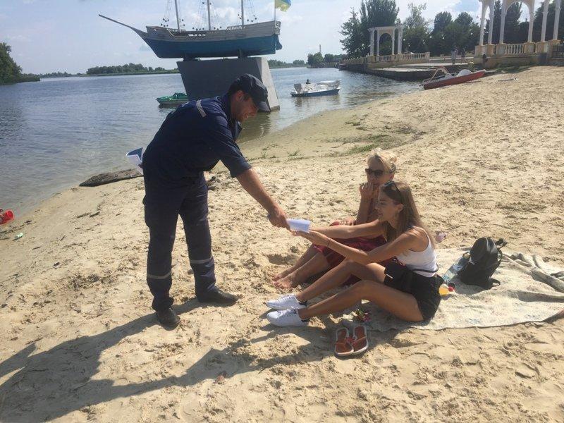 Рятувальники провели черговий профілактичний рейд у Голій Пристані, фото-1