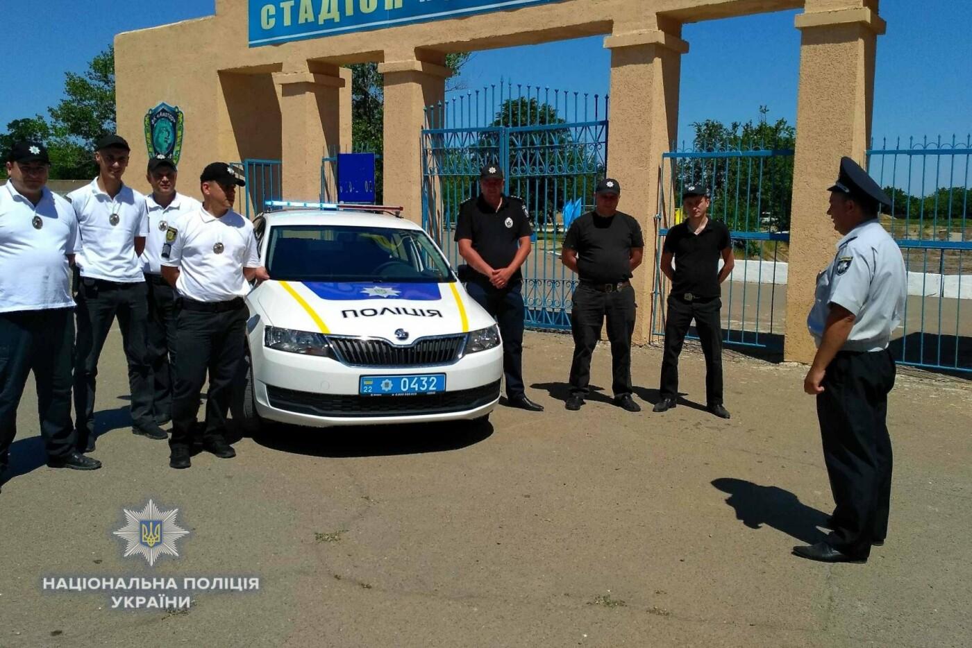На Херсонщині поліцейські провели навчання на стадіонах області, фото-1