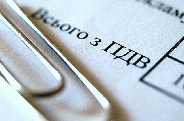 Бізнесменам Херсонщини повернули 381 мільйон гривень ПДВ , фото-1