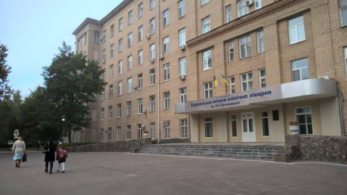 Херсонский горсовет третий раз займется реорганизацией больниц , фото-1