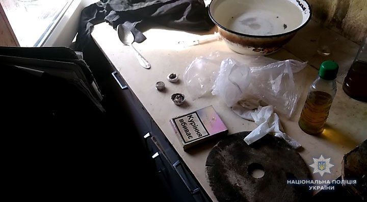 В Каховському районі поліцейські викрили наркопритон, фото-1
