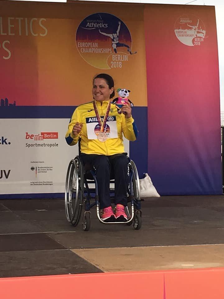 Херсонская параолимпийка покорила Чемпионат Европы, фото-1