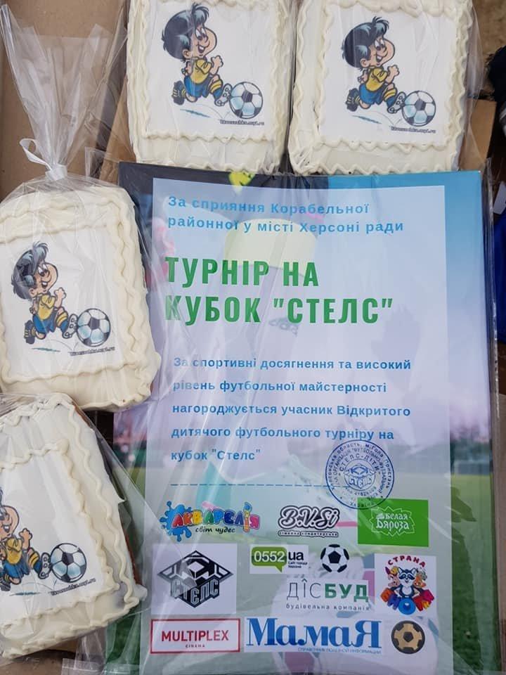 """Херсонські футболісти-аматори вибороли кубок """"СТЕЛС"""", фото-1"""