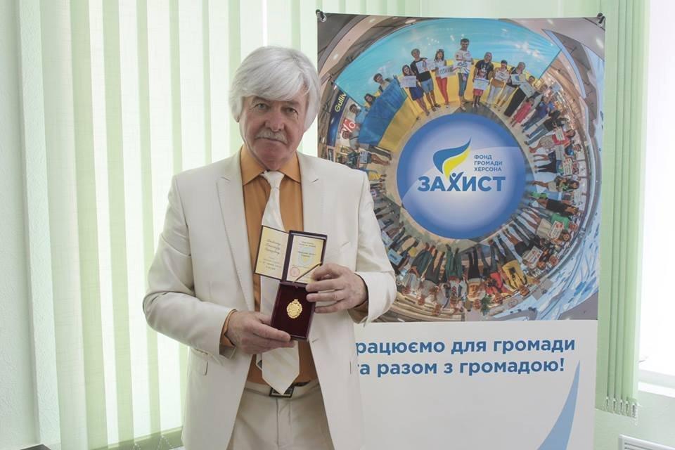 Херсонець отримав звання Народного артиста України