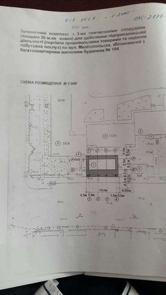 На Херсонщине к многоэтажному дому пристроят остановочный комплекс , фото-1