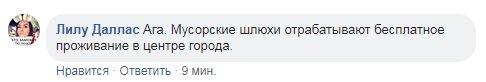 "Депутата райсовета Херсона ""закрыли"" под домашний арест, фото-1"