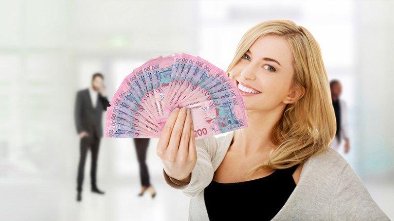 5 действующих способов моментально получить денежный займ в Украине, фото-1