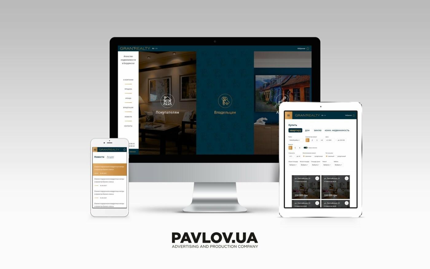 Компания Pavlov.ua вошла в ТОП 100 лучших digital-агентств Украины, фото-17