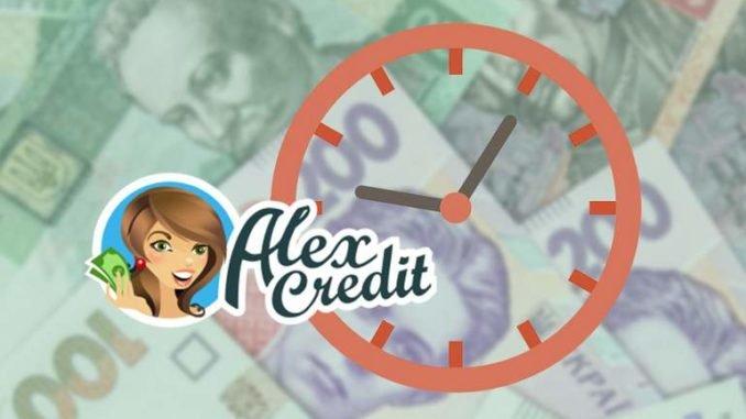 Оформить микрокредит онлайн в 2020 , фото-1