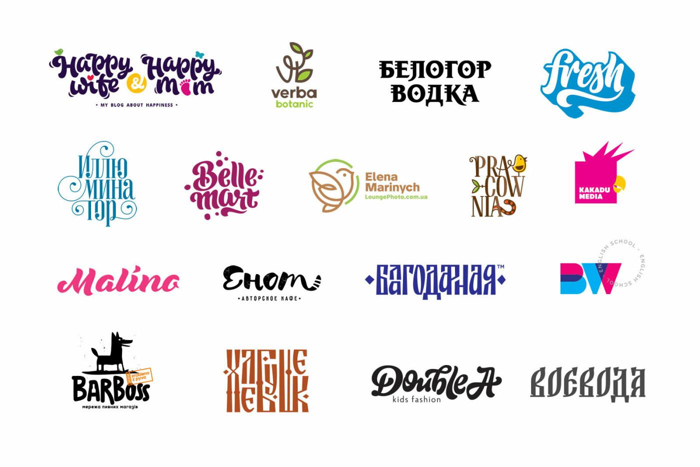Наталья Белоусова: «Дизайн — это работа без границ», фото-14, Наталья Белоусова