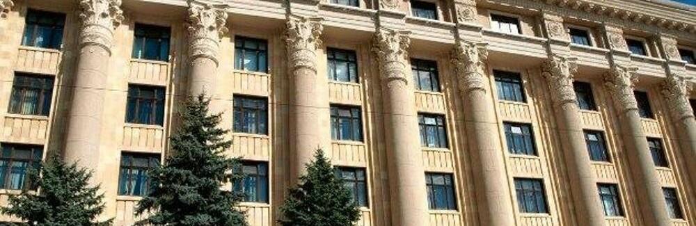 В Херсонской областной государственной администрации проведут аудит бюджета