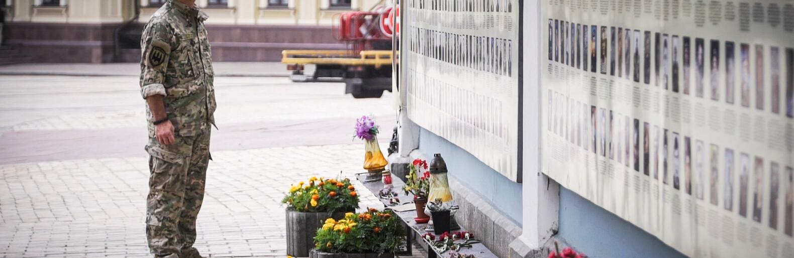 В Херсоне вспоминают Максима Баранова, погибшего под Иловайском в День Независимости Украины
