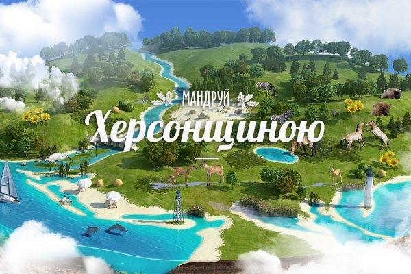 Департамент туризма и курортов Херсонской ОГА установит возле туристических объектов двуязычные туристические дорожные знаки