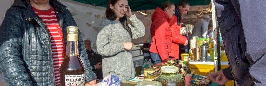 В Херсоне состоится предпраздничная «Ярмарка меда» от пчеловодов области