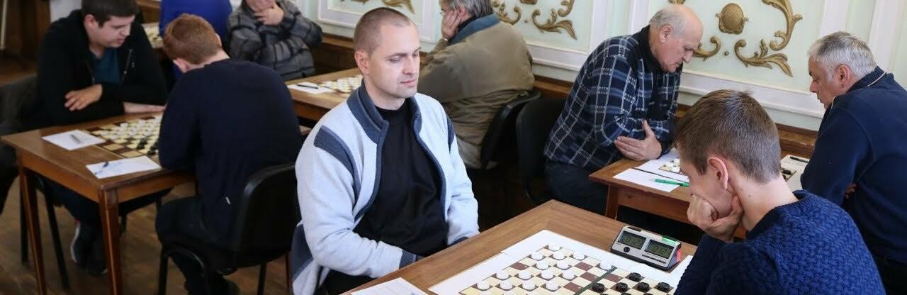 В Херсон на чемпионат Украины по шашкам съедутся гроссмейстеры и мастера спорта