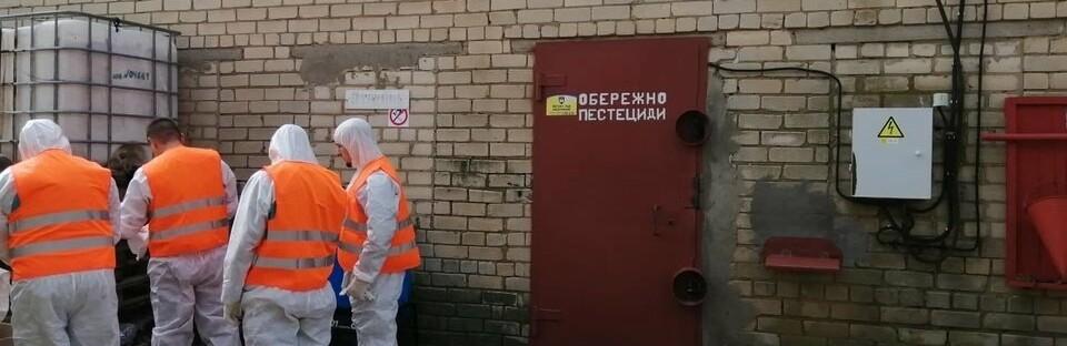 Из Херсонской области во Францию на утилизацию уехали первые 23 тонны опасных пестицидов