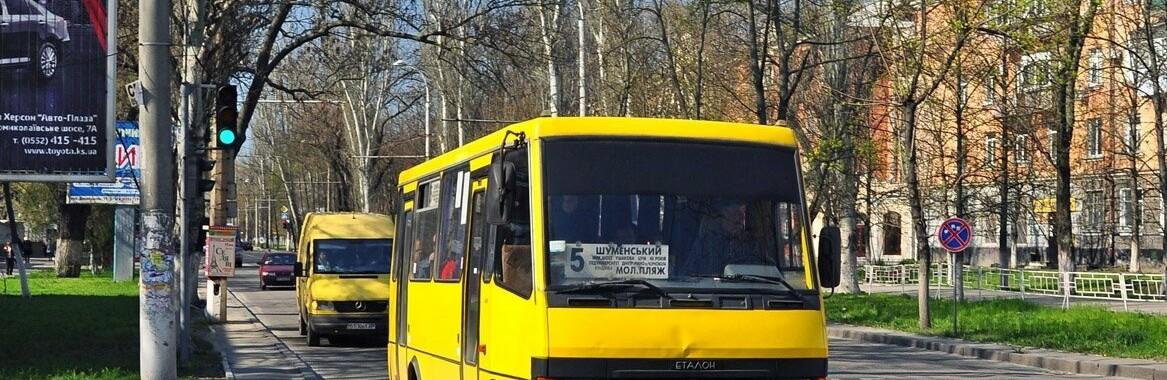 В Херсоне популярный маршрут прекратил свою работу через месяц из-за высокого риска ДТП