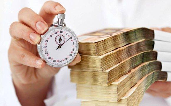 Скільки зберігається кредитна історія